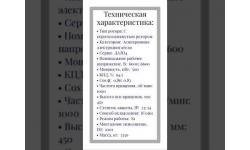 ВЫСОКОВОЛЬТНЫЙ ЭЛЕКТРОДВИГАТЕЛЬ ДАЗО4-450Y-6Т2
