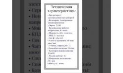 ВЫСОКОВОЛЬТНЫЙ ЭЛЕКТРОДВИГАТЕЛЬ ДАЗО16-1000/500-8/10АУ1