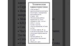 ВЫСОКОВОЛЬТНЫЙ ЭЛЕКТРОДВИГАТЕЛЬ АОД-315/200-8/10У1