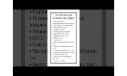 ВЫСОКОВОЛЬТНЫЙ ЭЛЕКТРОДВИГАТЕЛЬ ДАЗО4-450X-8У1